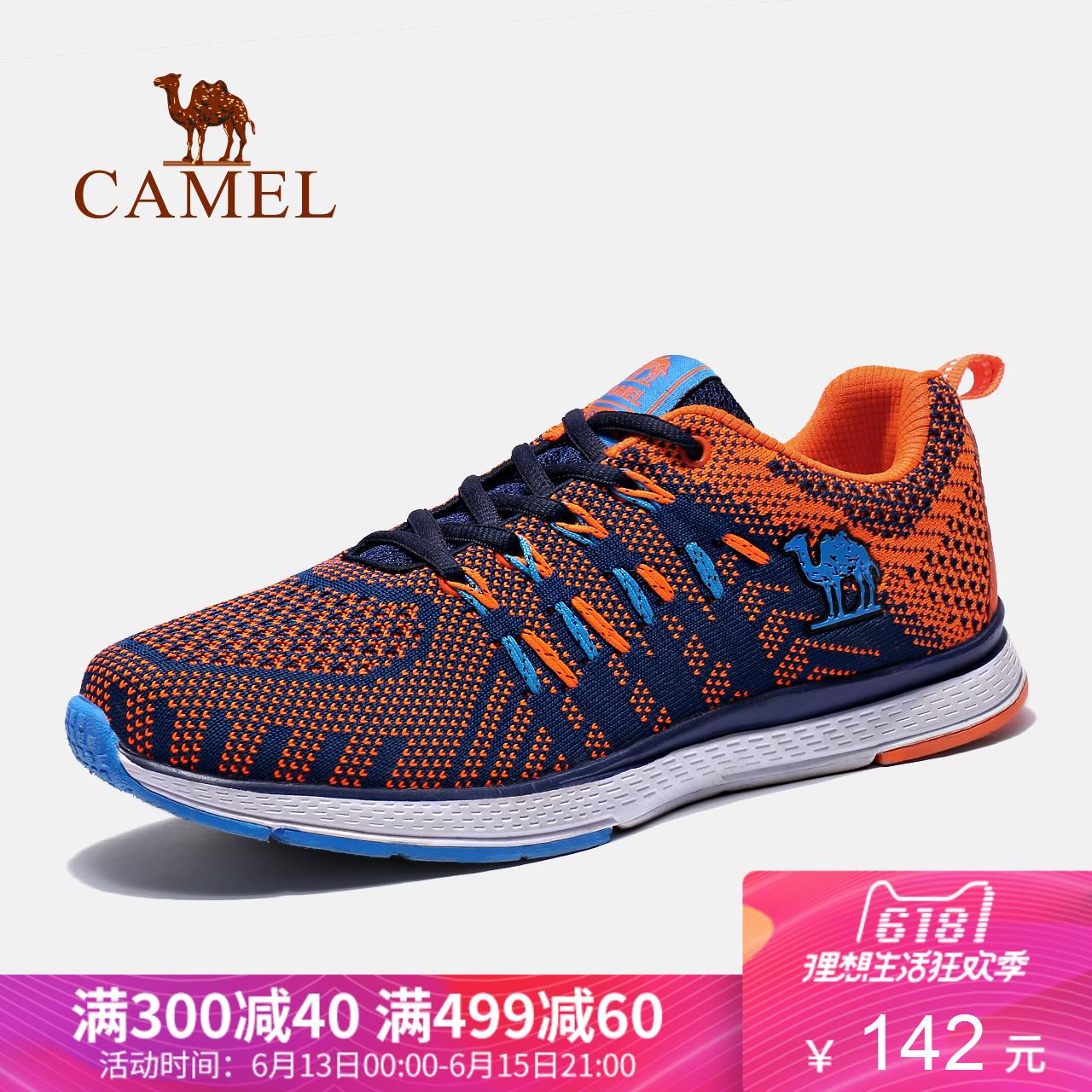 Camel骆驼 户外鞋怎么样,好不好