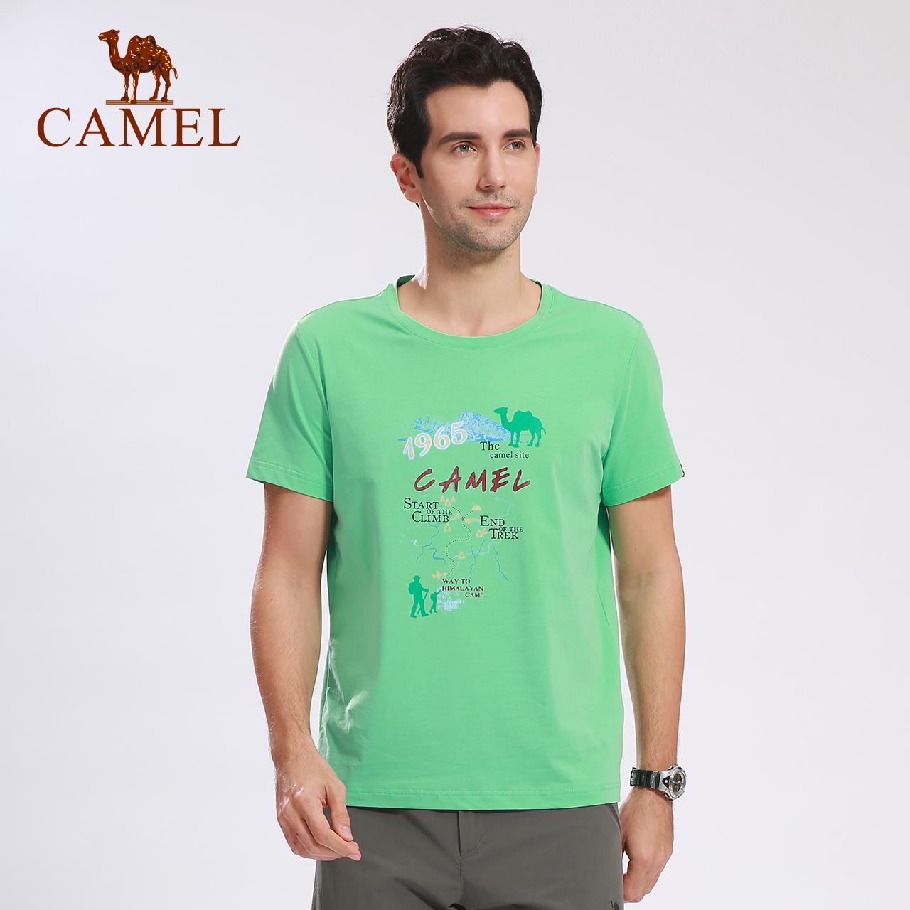CAMEL骆驼户外男款T恤 春夏休闲短袖圆领轻薄透气运动T恤男士上衣