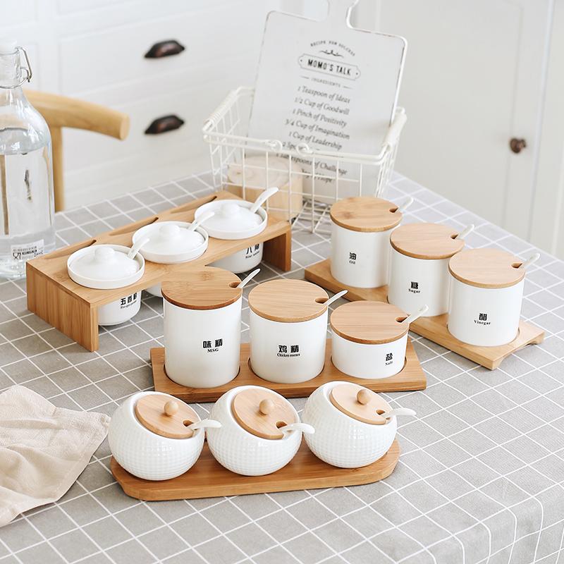 (用42.5元券)创意调料瓶宜家白瓷盒家用三件套罐
