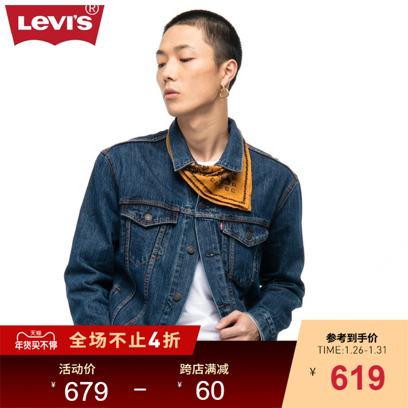 Levi & Chen 39; s Levi's spring and autumn men's casual Lapel standard straight jeans jacket trend 72334-0133