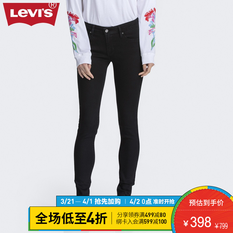 Levi's李维斯700系列女士新款711紧身黑色牛仔裤18881-0049