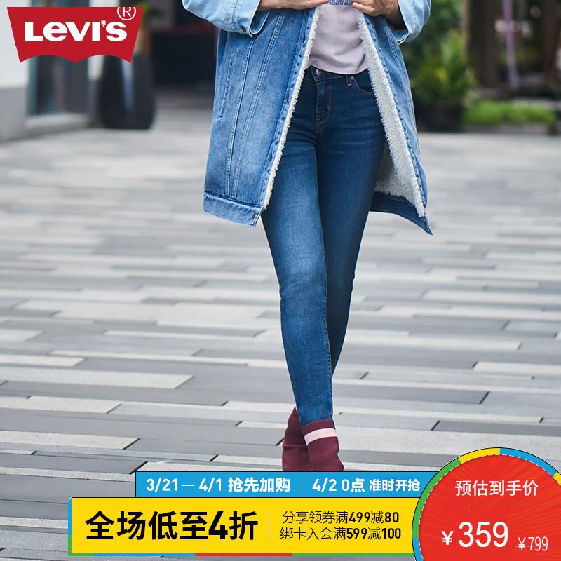 Levi's李维斯700系列潮流女士711紧身球鞋牛仔裤19560-0179