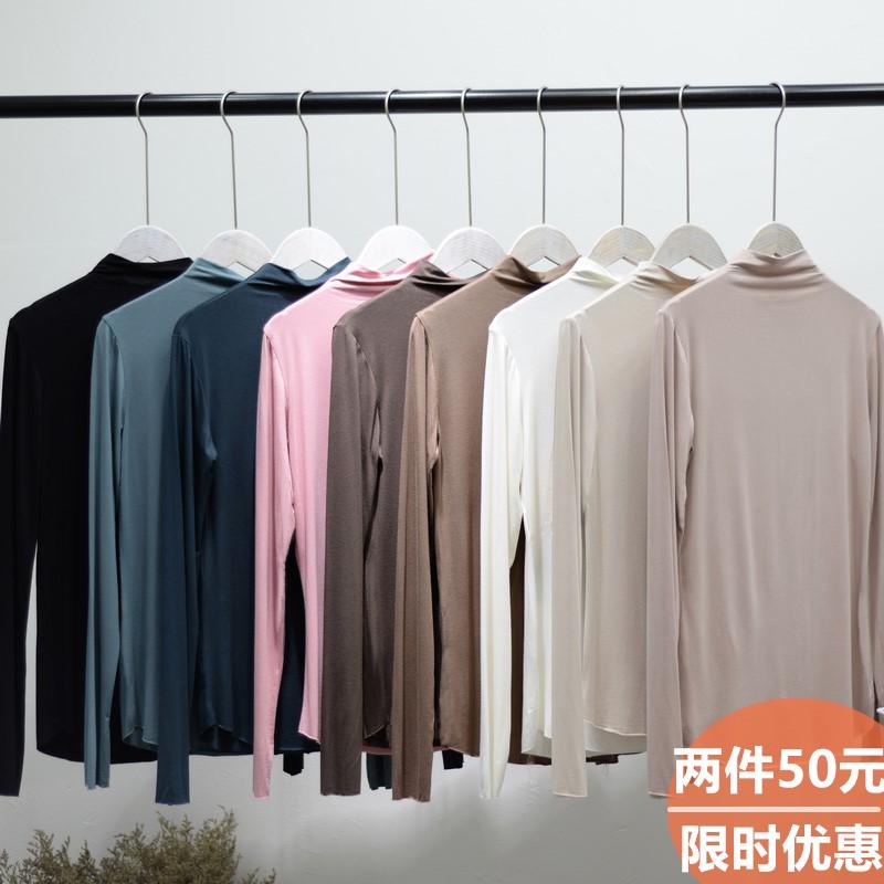 yuanxi元熙 秋季薄款莫代尔半高领内搭长袖T恤女修身显瘦打底衫