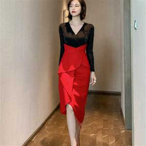 新款女装时尚撞色拼接荷叶边修身包臀裙春装OL职业长袖开叉连衣裙