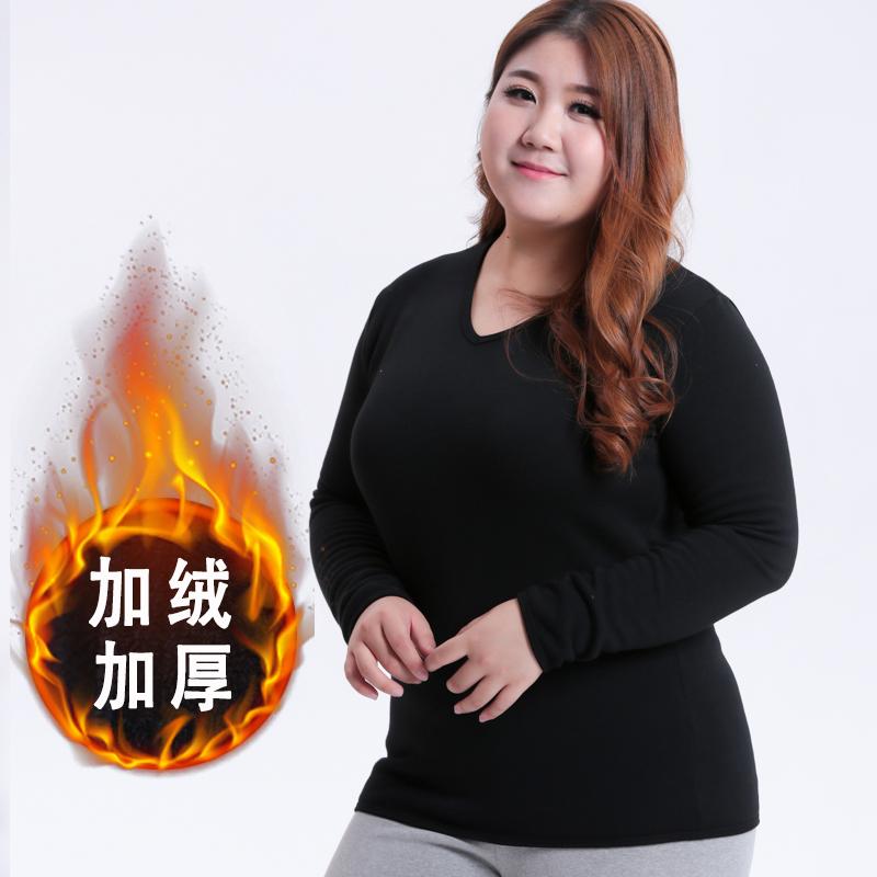 胖mm长袖加绒打底衫女士t恤修身上衣 秋冬加弹力大码女装保暖内衣