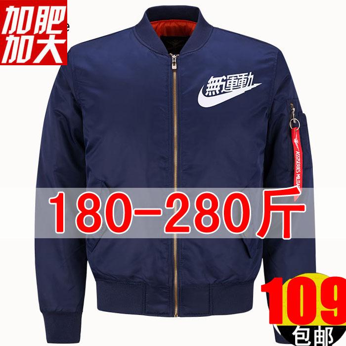 Autumn and winter 2018 new jacket mens pilot jacket leisure sports mens big fat brother shirt