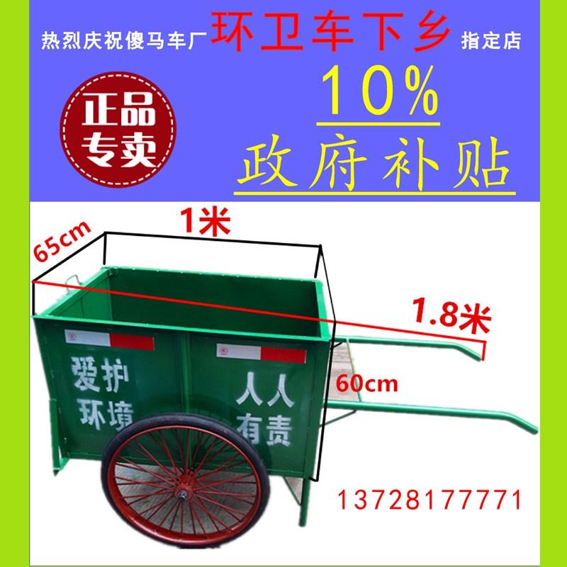 Нажимайте мусоровозы санитарии автомобиля на открытом воздухе общественной собственности ручной тяги из нержавеющей стали железный автомобиль мусорный ремень корпус