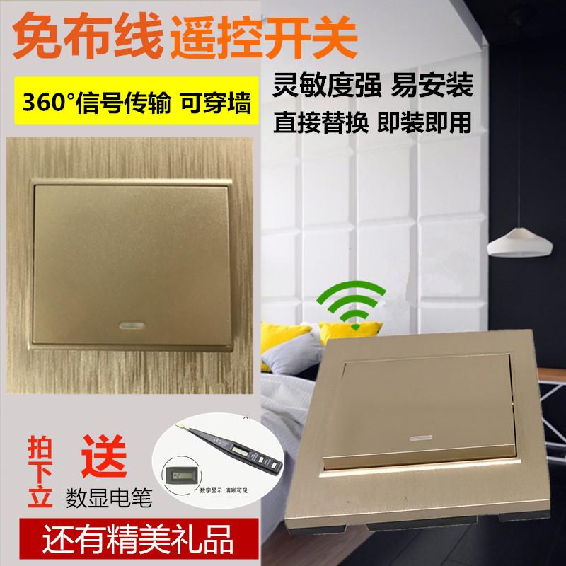 86型智能无线遥控器开关单双控随意贴面板墙壁220v家用灯具免布线