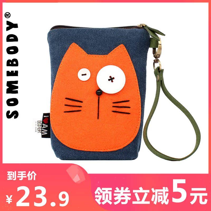 桔椰猫三色补丁百搭帆布包迷你手机包零钱包手机袋布艺简约可放7p