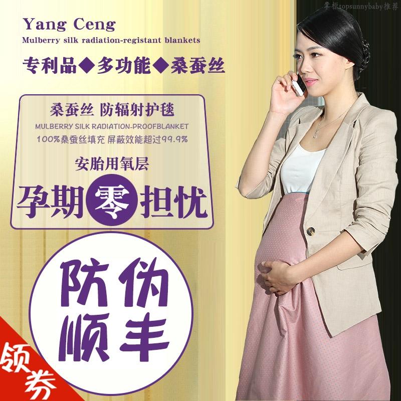 Радиационной защиты одеяла крышка одеяло беременная женщина использование одеяло золотые пряжки излучение одежда беременная женщина наряд фартук грудь беременность одежда четыре сезона