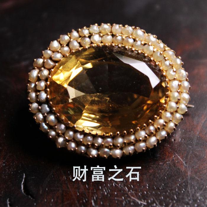 英国维多利亚时期9K金双层天然海珍珠欧美黄水晶优雅古董女士胸针