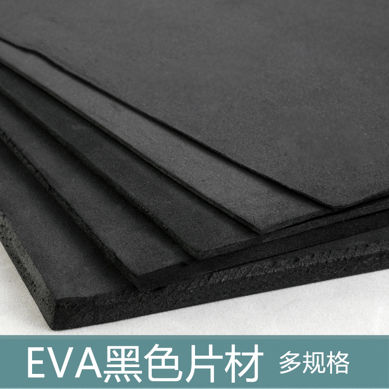 DIY model accessories Cosplay 45 degree EVA sheet 1/2/3/5/10mm black foam foam sheet