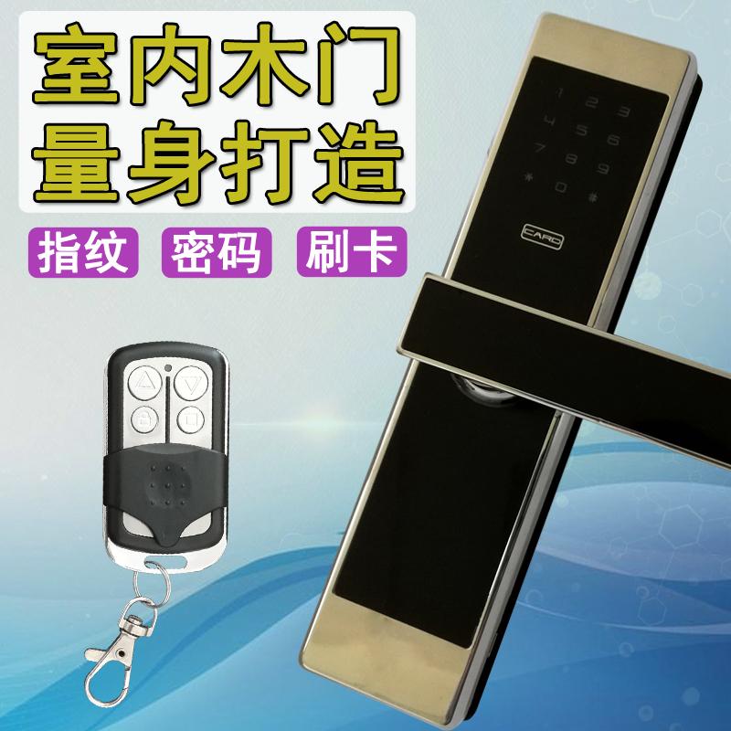智能锁指纹锁家用室内门密码锁办公室卧室门锁房间门电子锁遥控锁489.00元包邮