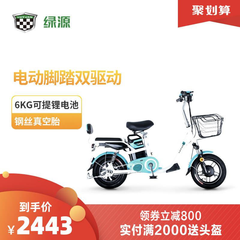 Аксессуары для мотоциклов и скутеров / Услуги по установке Артикул 555483691529