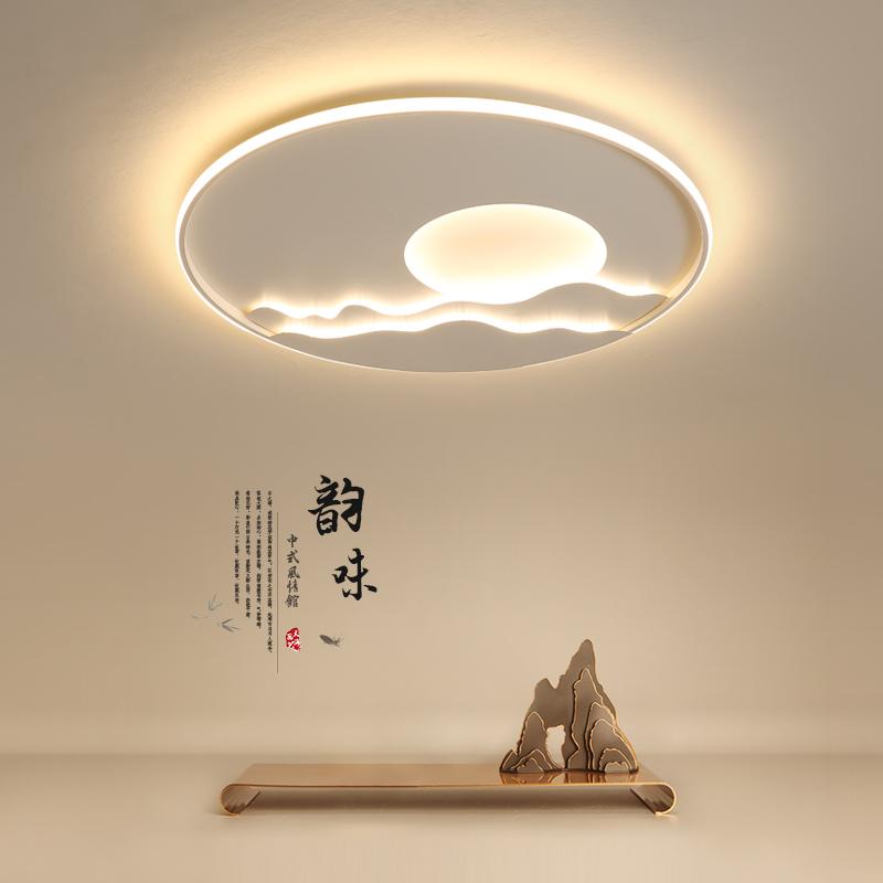 新中式led吸顶灯简约现代书房卧室灯创意圆形超薄客厅灯北欧灯具