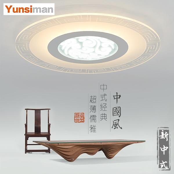 新中式吸顶灯led超薄简约现代大气圆形客厅卧室书房餐厅创意灯具