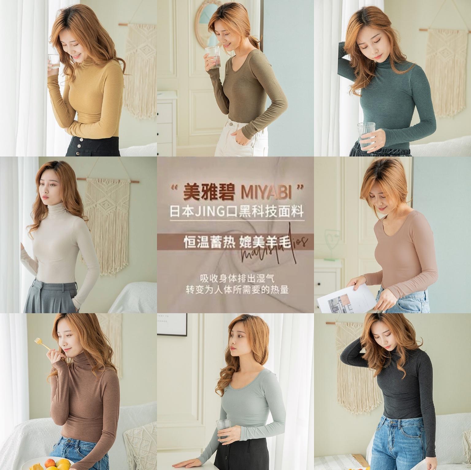 小鹿+NEW   美雅碧日本黑科技秋冬吸湿发热一体成衣打底衫图片