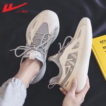 2020夏季透气百搭跑步休闲账动鞋子回力新款350椰子鞋潮男飞织鞋
