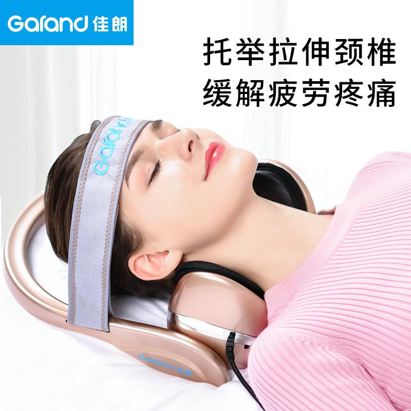 颈椎按摩器仪颈部家用加热脖子矫正肩周多功能按摩枕揉捏敲打穴位