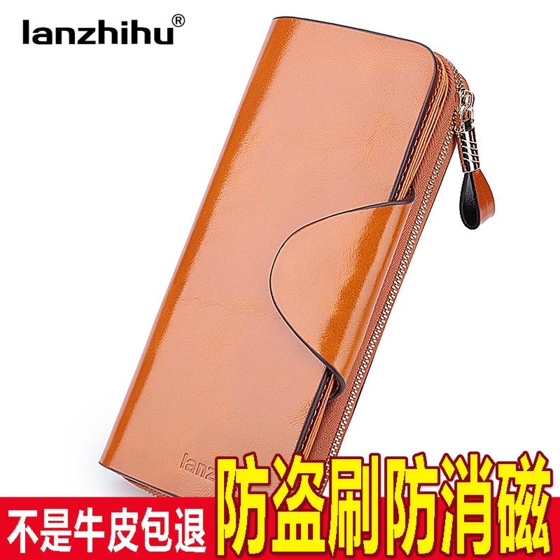 11月09日最新优惠防盗刷卡包女士真皮防消磁手机钱包