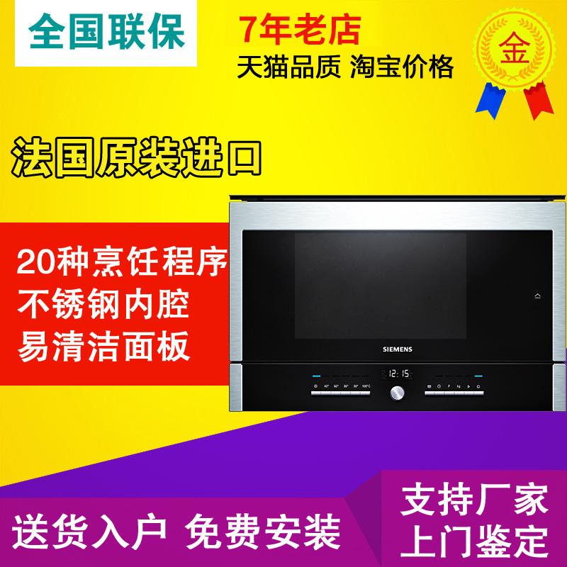 SIEMENS/ сименс HB25D5L2W/HB25D5R2W встроенный электричество пар коробка домой пар печь