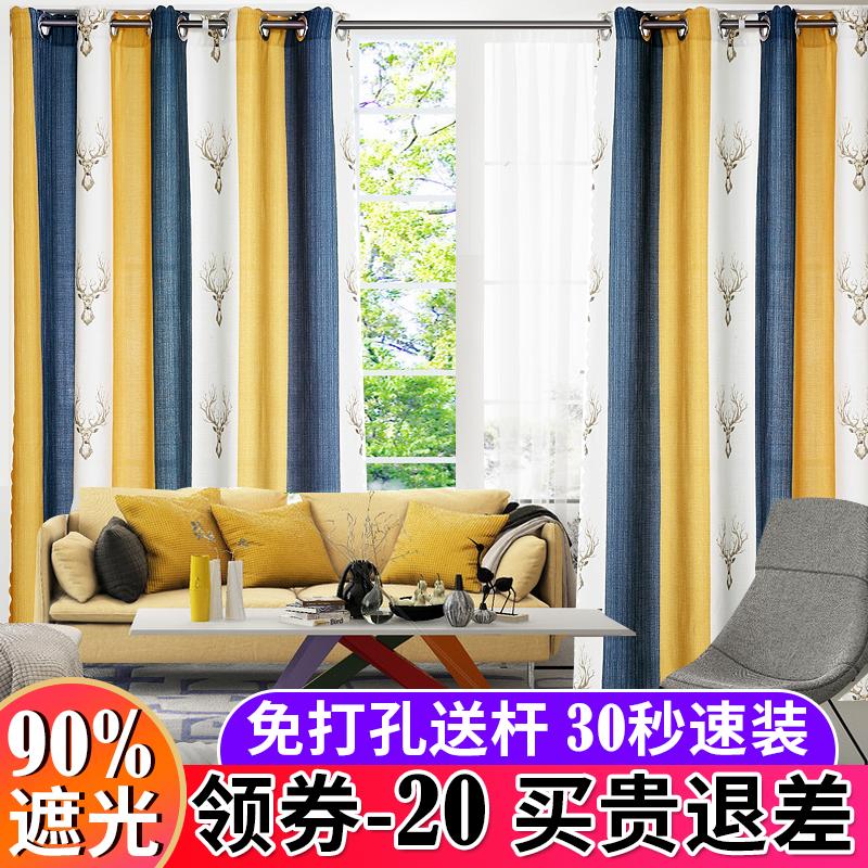 简易窗帘免打孔安装卧室遮光隔热防晒出租房屋宿舍短窗帘北欧简约