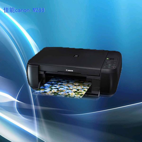 会议活动专用彩色文档打印机租赁券后160.00元