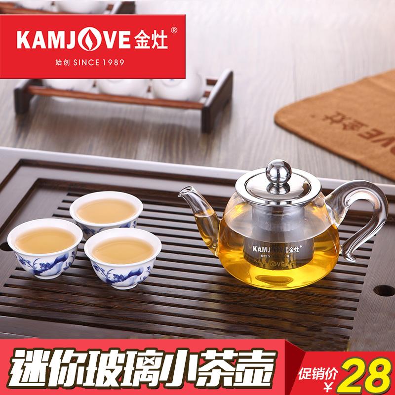KAMJOVE 金灶 AM 耐熱玻璃小茶壺泡茶器品茗紅茶杯功夫茶茶具