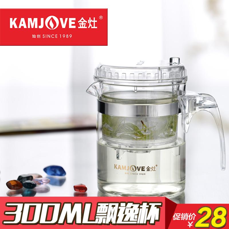 金灶茶過濾杯 300ML TP~140辦公室個人茶壺玻璃茶水壺過濾飄逸杯