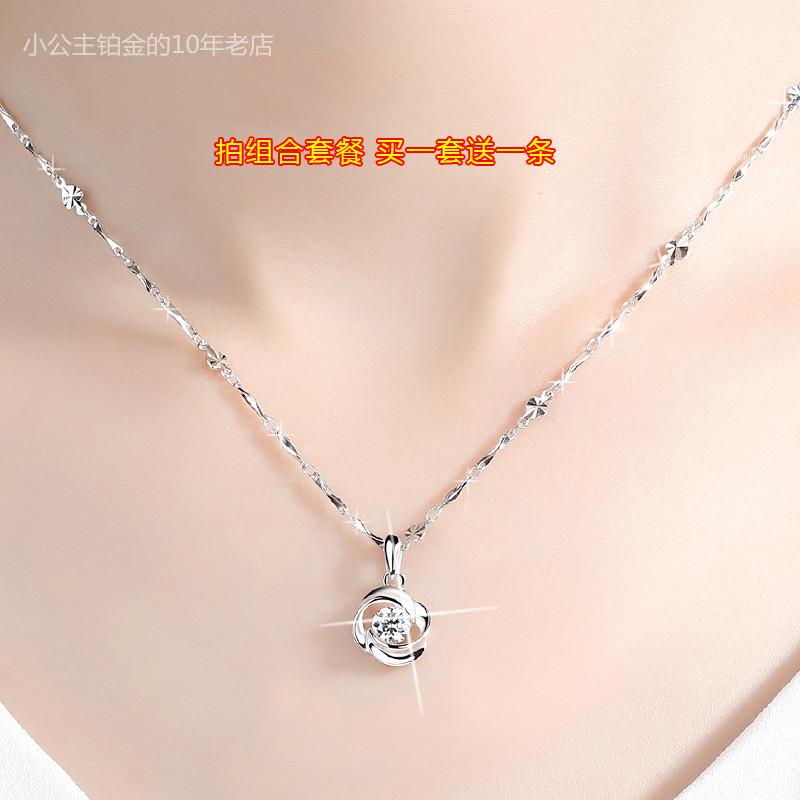 PT950 платина ожерелье подруга подарок 18K платина ожерелье дикий ювелирные изделия ювелирные изделия алмаз подвески женские модели