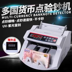 多国外币点钞机小型便携港钞验钞机