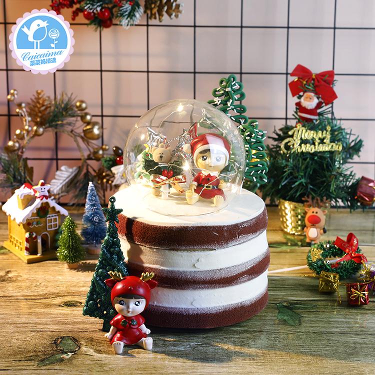 菜菜妈生日蛋糕圣诞节装饰男孩女孩摆件饼干小屋雪花雪人玻璃罩