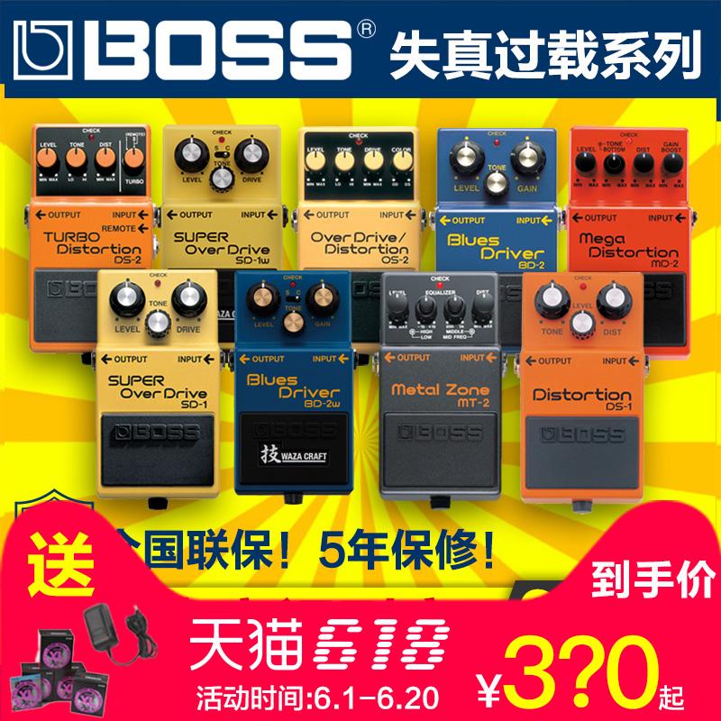 BOSS DS-1/2 SD-1 BD-2 OD-3 MT-2 Перегрев электрогитары гиганта OS-2 один Блочные эффекты