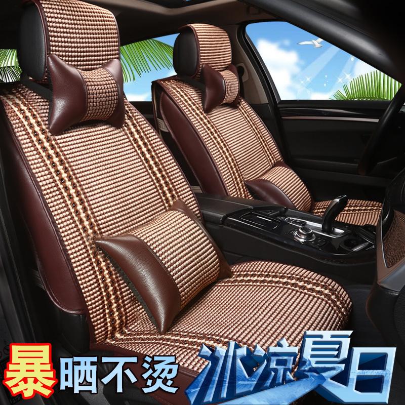 冰絲汽車座套全包圍四季 氣車坐墊涼墊小車 單片座椅套