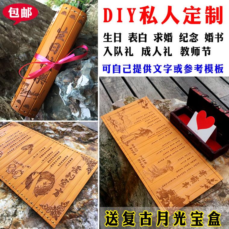 Бамбук любовь книга личность творческий посыльный друг день рождения подарок девочки годовщина подарок надпись diy сделанный на заказ фото