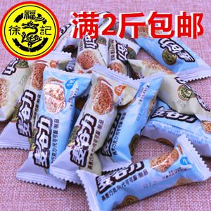 徐福记燕麦饼干麦谷力燕麦巧克力散装500g喜糖满2斤包邮