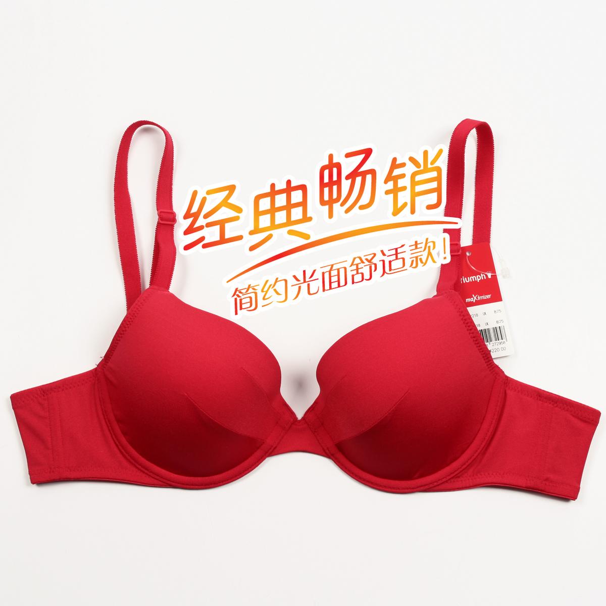 黛安芬专柜正品内衣 经典款光面文胸H16-218(H16Y218)特价 送纸袋