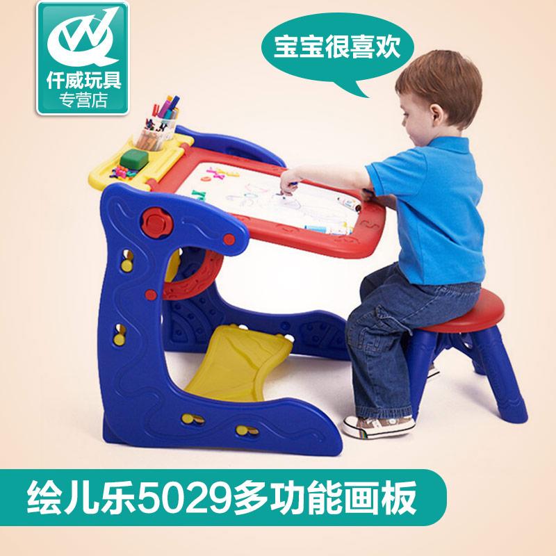 绘儿乐5029儿童绘画学习桌画板活动书桌椅5038组合多功能双面画架,可领取10元天猫优惠券
