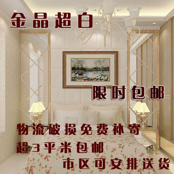 艺术玻璃 菱形 拼镜电视餐厅影视背景墙金晶超白高透银镜非假超白
