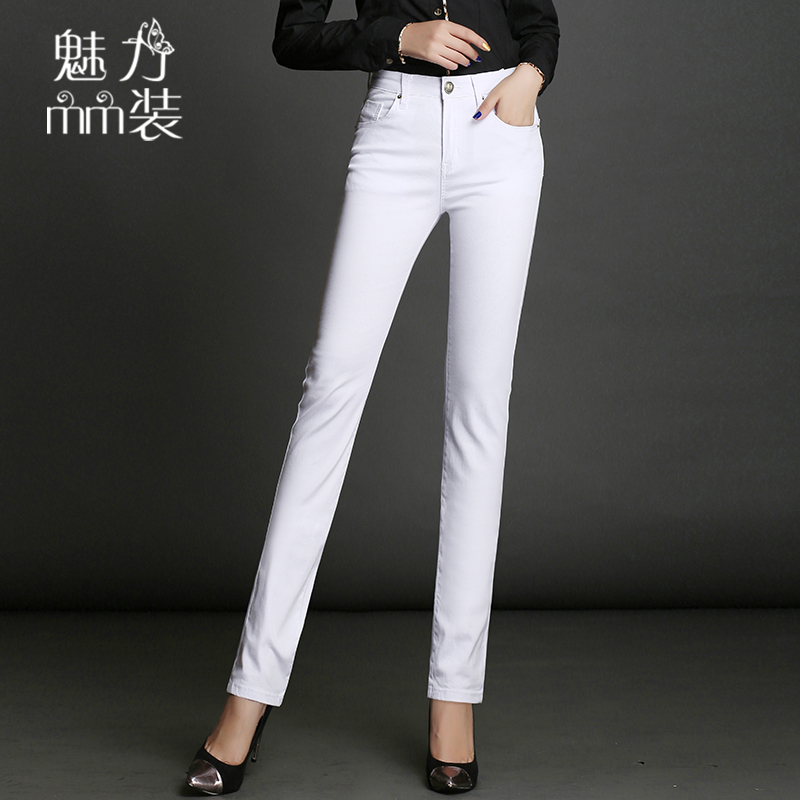 2020 spring and autumn new high waist slim jeans womens small straight large Korean lengthened pants white slim trend