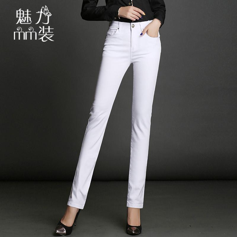 2020春秋新款高腰显瘦牛仔裤女小直筒大码韩版加长裤子白色修身潮