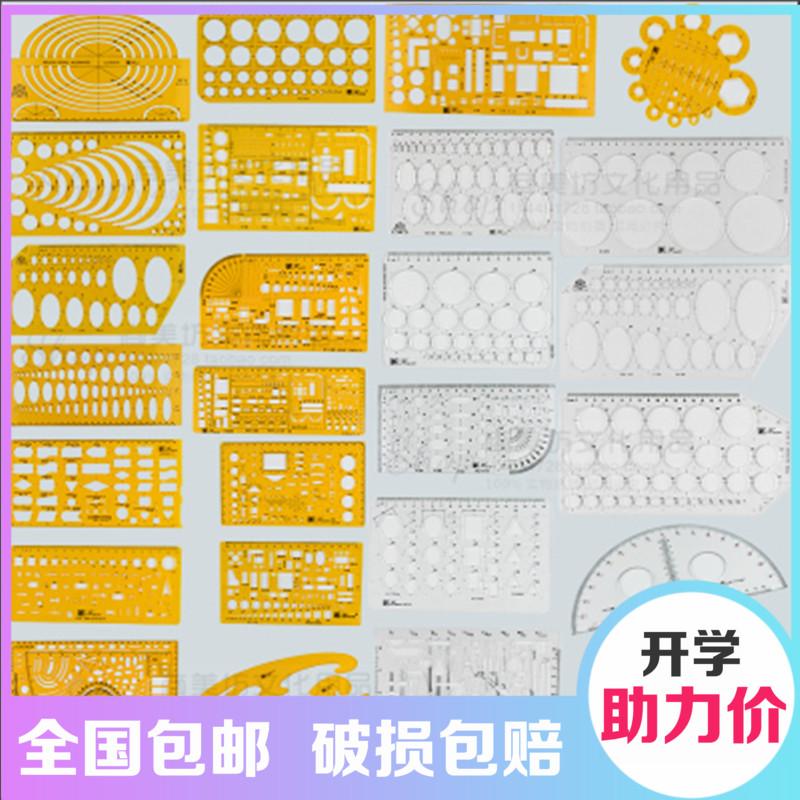 Электронные устройства с письменным вводом символов Артикул 616765994782