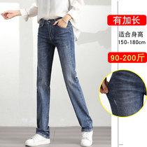 牛仔裤女直筒宽松高腰新款潮加长裤子高个子大码胖mm显瘦加绒女裤