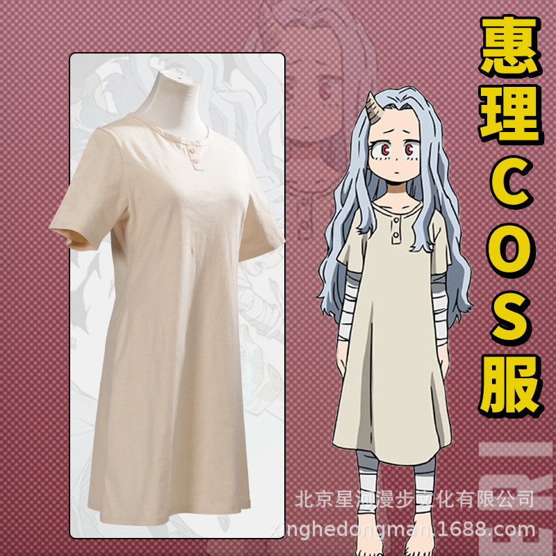 Now my hero college Cosplay bad reason skirt Wylie C suit prop bandage wig role play