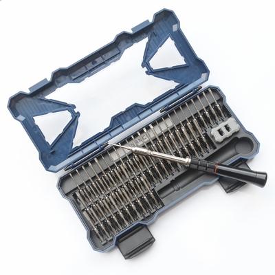 南旗55合1螺丝刀套装 手机笔记本电脑眼镜手表相机无人机拆机工具
