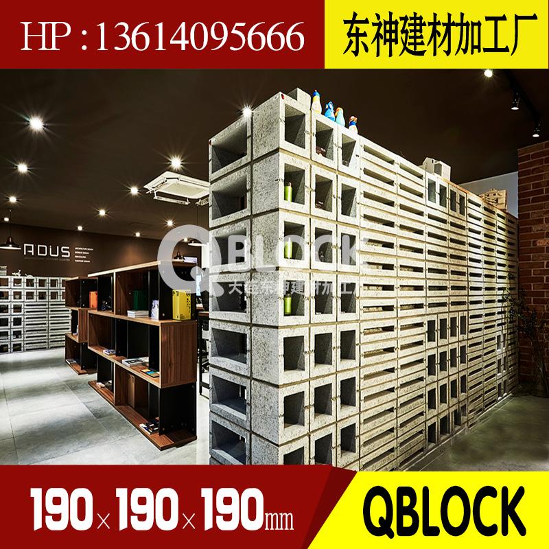 东神建材QBLOCK立体空心装饰空心砖砖水泥砖造景砖隔断餐厅别墅