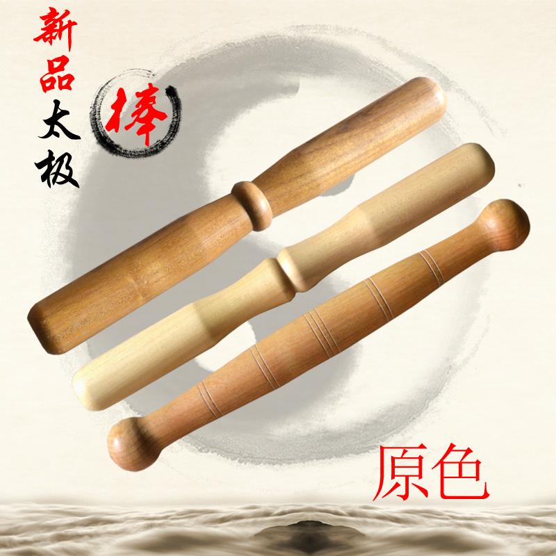 Бесплатная доставка чисто деревянный тай-чи палка смешивать юань тай-чи правитель тай-чи палка тай-чи хорошо гонг палка два палка сын газ гонг палка