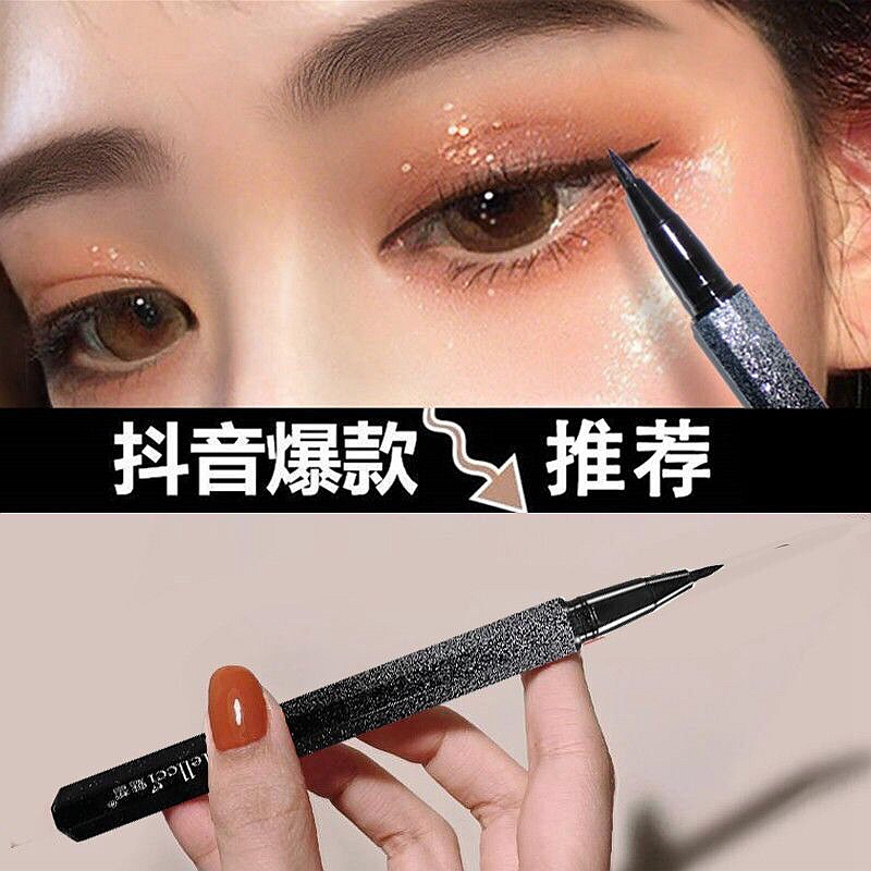 Li Jiaqi and the Milky Way meteor Eyeliner Pen waterproof female not dyed, fast dry, lasting, no makeup, puppet, false face.
