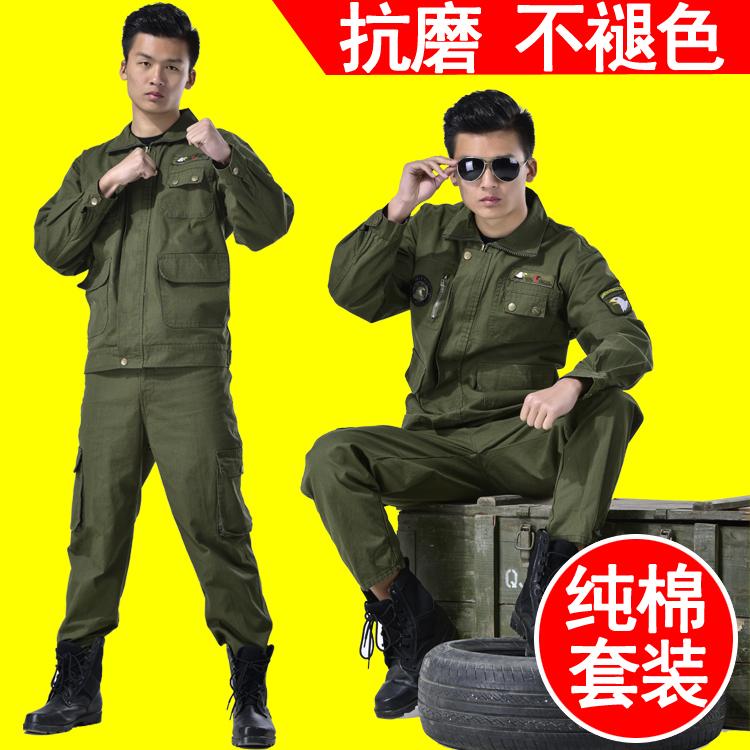 纯棉耐磨101空降师军装 户外迷彩服套装男女秋冬工作服加厚作训服