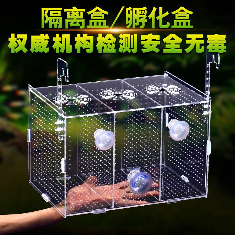 Акрил аквариум изоляция коробка тропические рыбы рассада борьба рыба люк коробка дракон рыба рассада прозрачный свойство дом павлин рыба сложный колонизация коробка